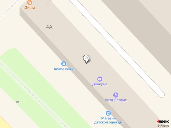 Сью на карте Туапсе