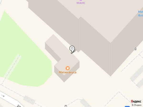 Туалет на карте Туапсе