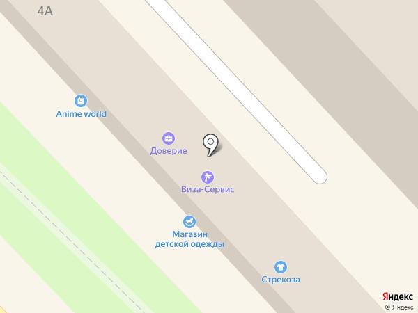 Магазин цветов на ул. Мира (г. Туапсе) на карте Туапсе