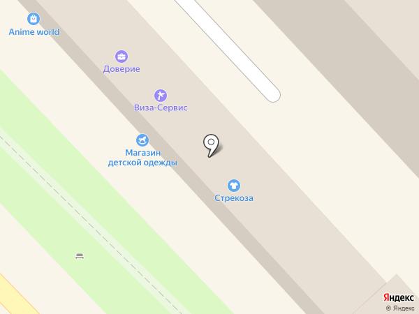 Магазин постельного белья и текстиля на карте Туапсе