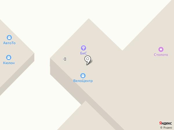 Магазин фастфудной продукции на карте Туапсе