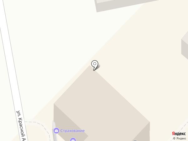 Росгосстрах на карте Туапсе