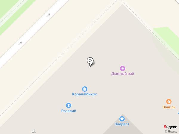 Билайн на карте Туапсе