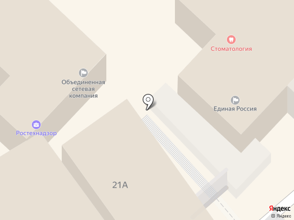 Lingo на карте Туапсе