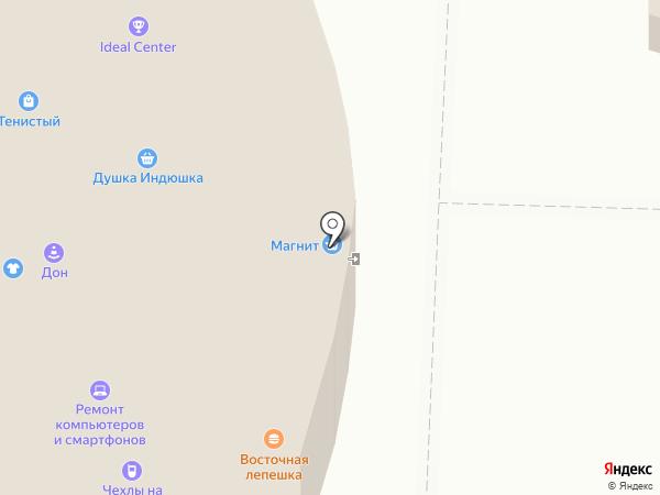 Индейкин на карте Воронежа