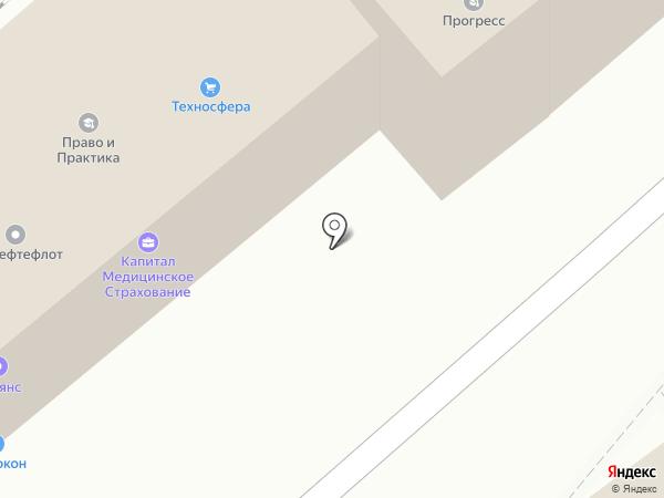 4М-Media на карте Туапсе