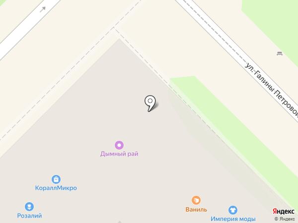 Ваниль на карте Туапсе