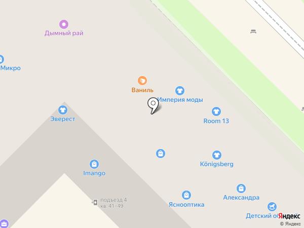ОДС на карте Туапсе