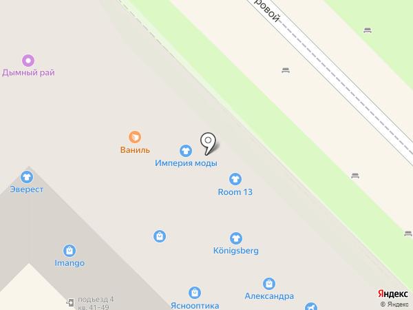 Konigsberg на карте Туапсе