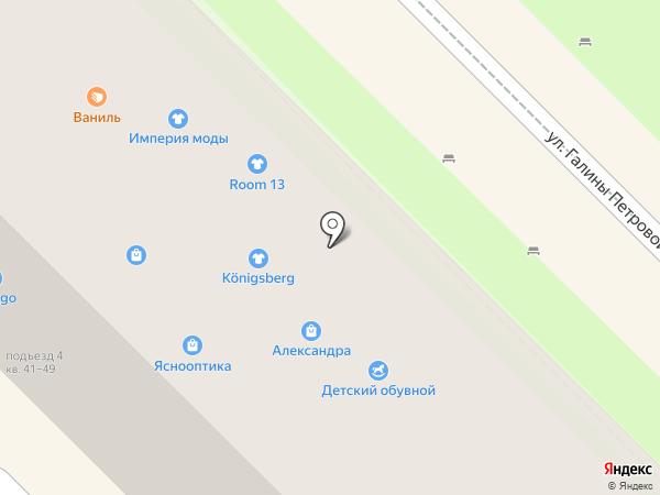 Фаббрис на карте Туапсе