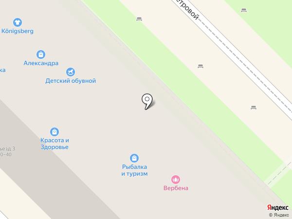 София на карте Туапсе