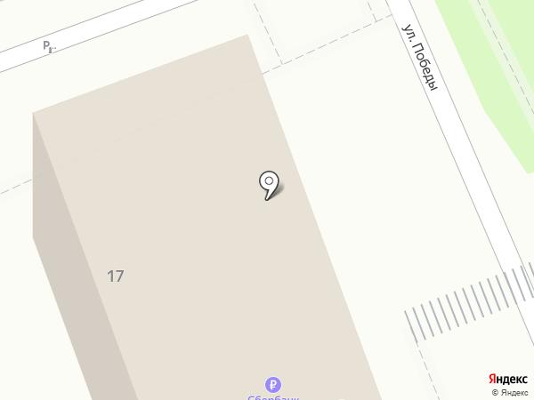 Управление земельных ресурсов Туапсинского городского поселения на карте Туапсе