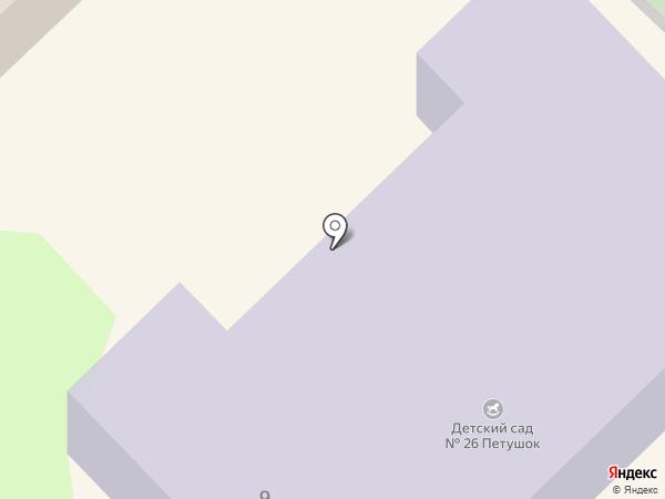 Детский сад №26 на карте Туапсе
