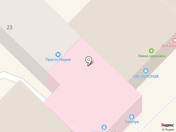 Service на карте Туапсе