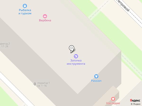 Наследие на карте Туапсе