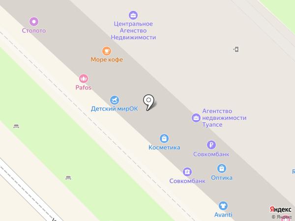 Pafos на карте Туапсе