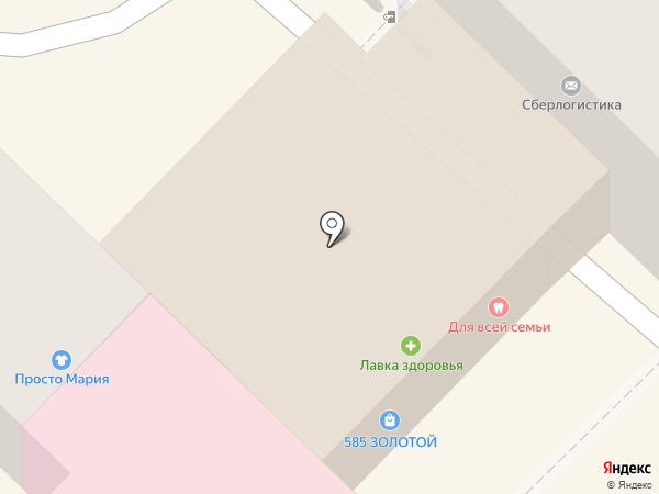 Ломбарды 585 на карте Туапсе