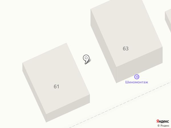 Артемон на карте Краснодара