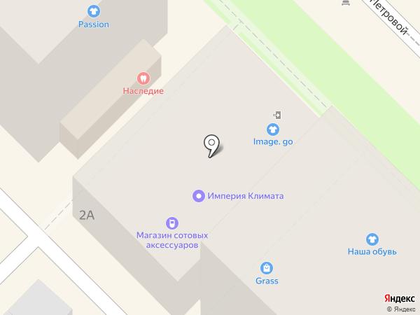 Манго на карте Туапсе