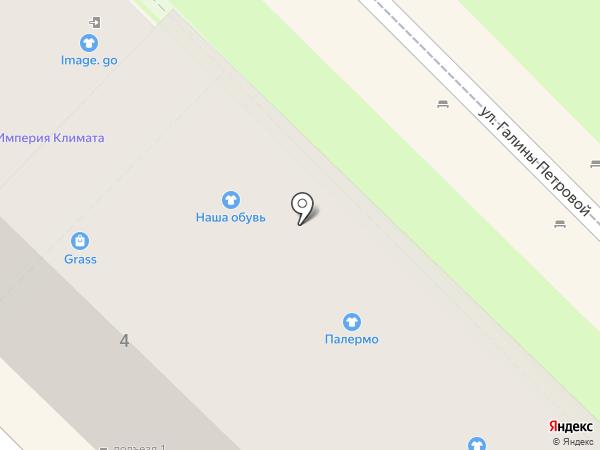 Юнкер на карте Туапсе