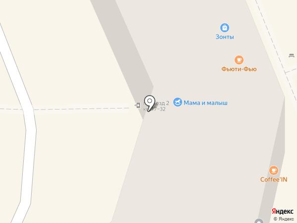 Банкомат, Крайинвестбанк на карте Туапсе