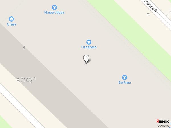 Мастерская по ремонту одежды на ул. Галины Петровой (г. Туапсе) на карте Туапсе