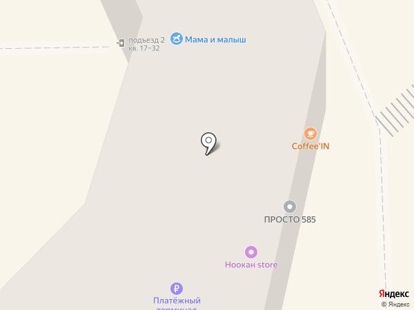 Крайинвестбанк, ПАО на карте Туапсе