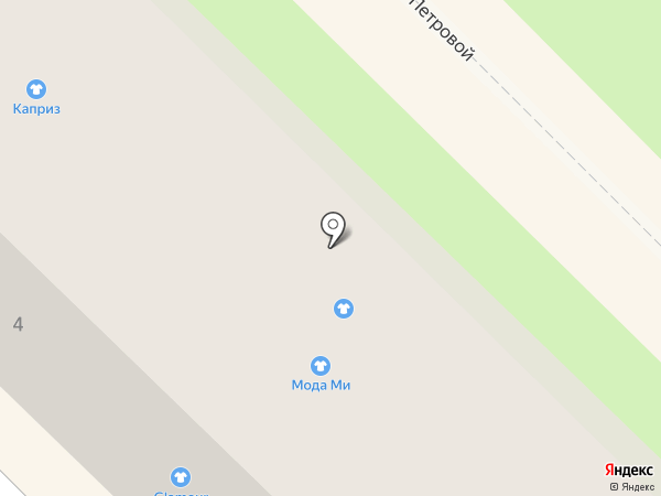 Be Free на карте Туапсе