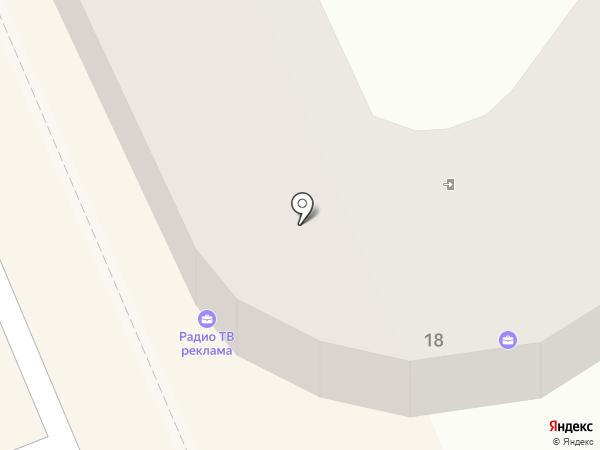 Надежда на карте Туапсе