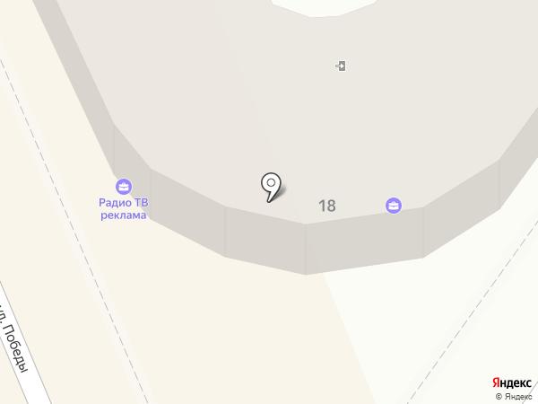 Школа бухгалтеров на карте Туапсе