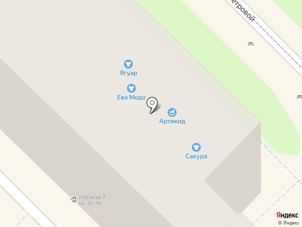 Магазин сумок на карте Туапсе
