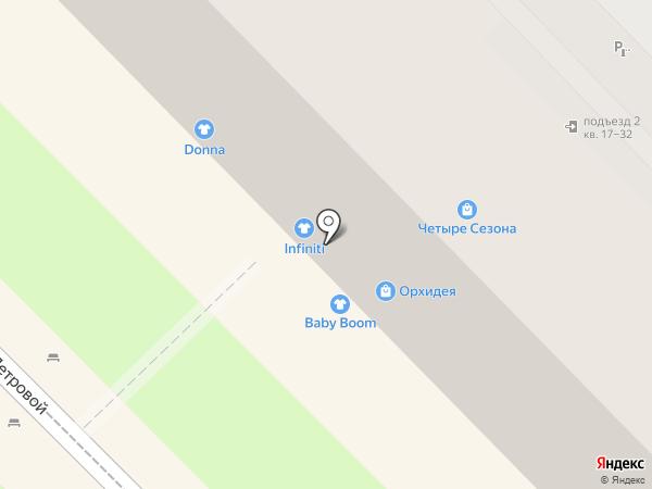 Орхидея на карте Туапсе