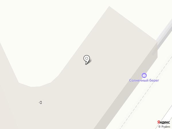 Фьюжн на карте Туапсе