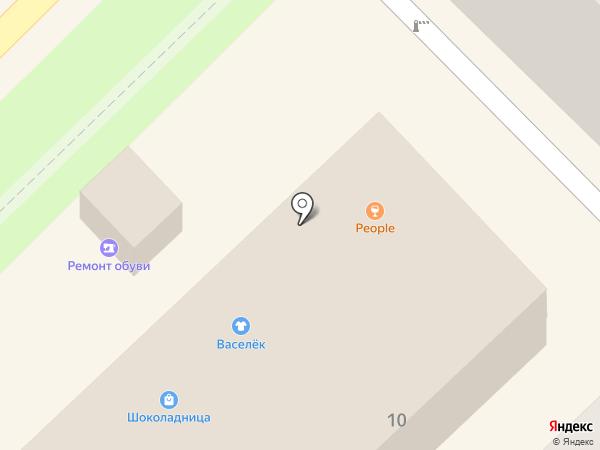 Секунда на карте Туапсе