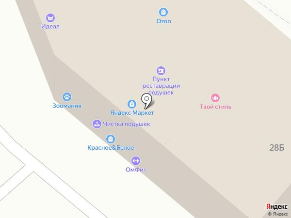 Omfit на карте Туапсе