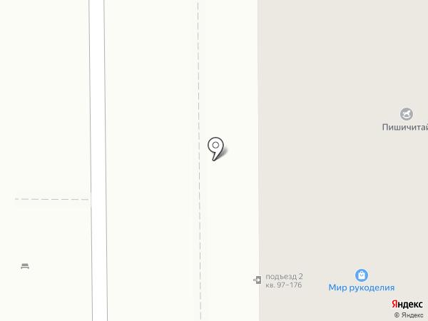 МАКСИС на карте Краснодара