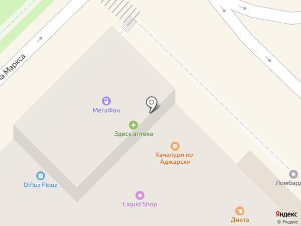 Adidas на карте Туапсе