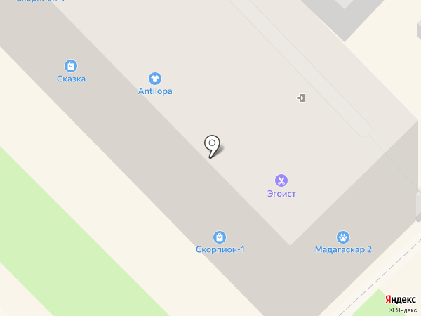 Эгоист на карте Туапсе