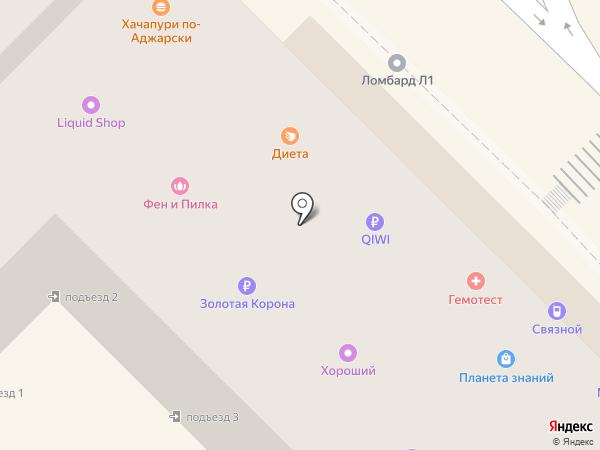 Магия Востока на карте Туапсе