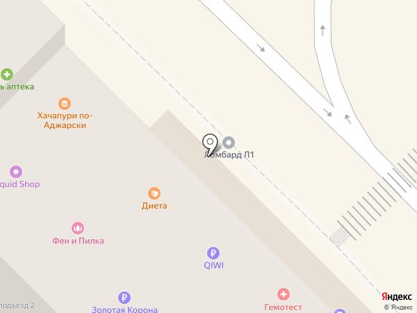Магазин молочных продуктов на карте Туапсе