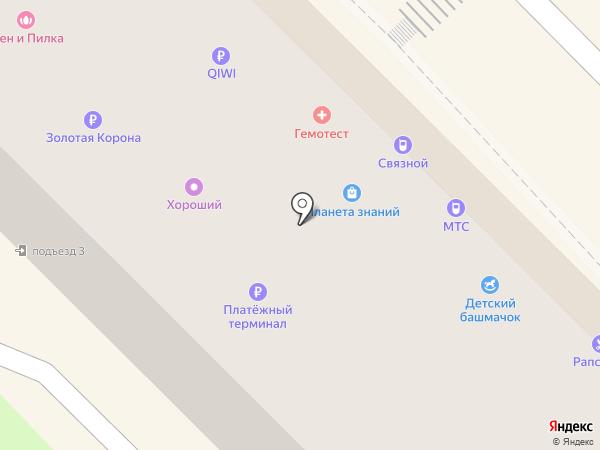 Планета знаний на карте Туапсе