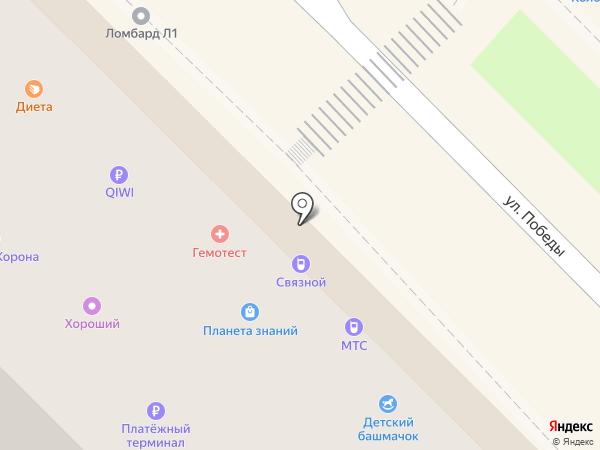 МАЛАХИТ на карте Туапсе
