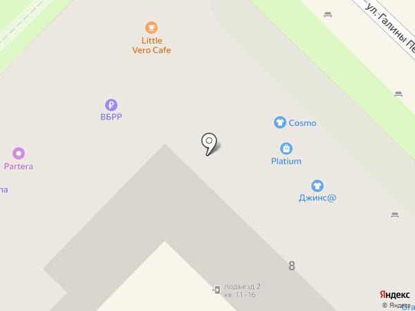Оделисс на карте Туапсе