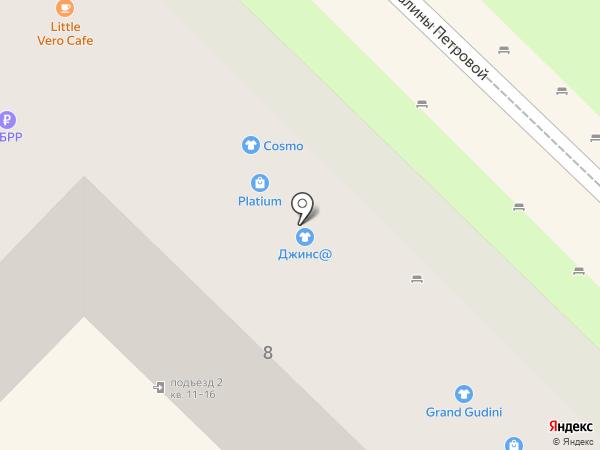 Джинс@ на карте Туапсе
