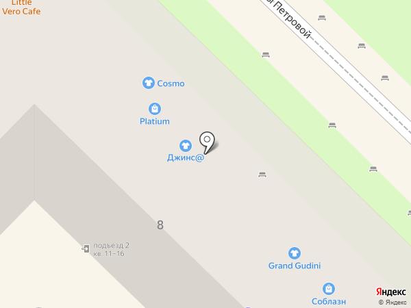 Сosmo на карте Туапсе