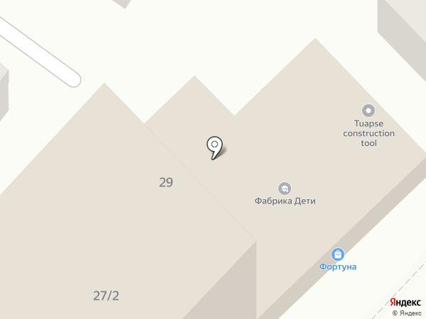 Фортуна на карте Туапсе
