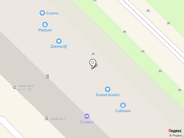 Grand Gudini на карте Туапсе