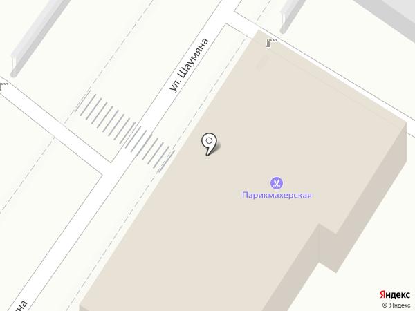 Ветеринарный кабинет на карте Туапсе