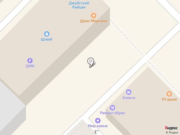 Риэлт-Сервис на карте Туапсе