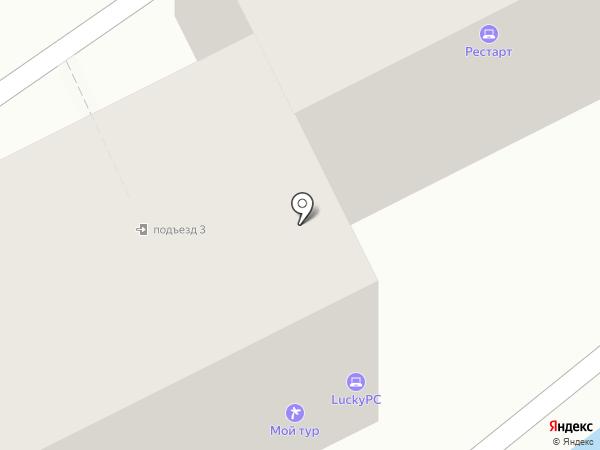 Натали Турс на карте Туапсе